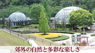 郊外の自然と多彩な楽しさ「鞍ヶ池公園」愛知県豊田市