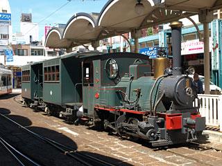 伊予鉄道「坊っちゃん列車」愛媛県松山市