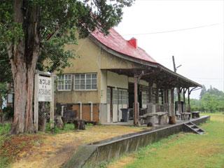 「日中線記念館」福島県喜多方市