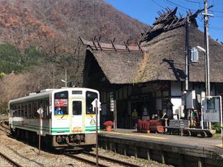 会津鉄道「湯野上温泉駅」福島県下郷町