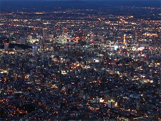 「藻岩山」北海道札幌市南区