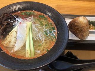 麺処彩「鯛ラーメンセット」神奈川県箱根町