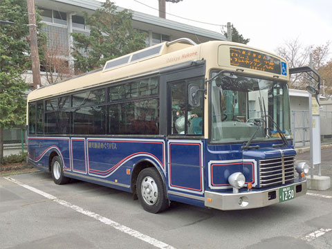 箱根 観光施設めぐりバス