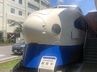 ひかりプラザ「新幹線資料館」東京都国分寺市光町