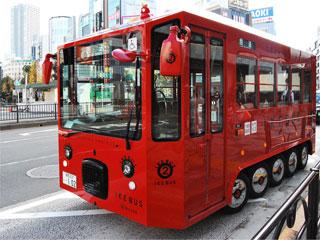 「IKE BUS」東京都豊島区