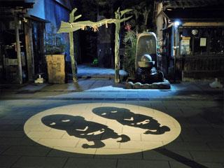 水木しげるロード「夜の水木しげるロード」鳥取県境港市
